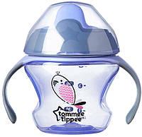 Первая чашка-непроливайка лиловая, 150 мл, Tommee Tippee