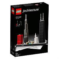 Конструктор LEGO Architecture Чикаго 444 детали (21033)