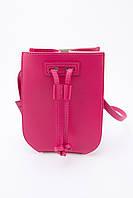 Кожаная сумка-ведро цвета фуксии