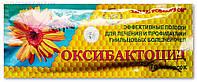 Оксибактоцид для лечения и профилактики гнильцовых болезней пчел, 10 полосок, Агробиопром