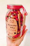 Ідеї створення романтичних подарунків з використанням наших товарів