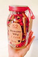 Идеи создания романтических подарков с использованием наших товаров