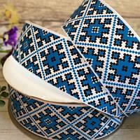 Репс 2,5 см, орнамент ромб, на синем
