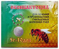 Оксибактоцид порошок для лечения и профилактики гнильцовых болезней пчел, 5 г - 10 доз, Агробиопром
