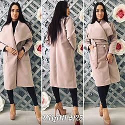Пальто кашемир на подкладке с большим воротом,свободный вариант с поясом,два кармана.
