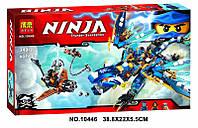 """Конструктор Bela Ninja 10446 """"Дракон стихий Джея"""""""