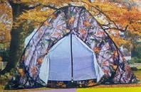 Палатка,четырех местная,4 местная,автомат,намет