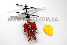 Літаюча іграшка-трансформер - Transformers