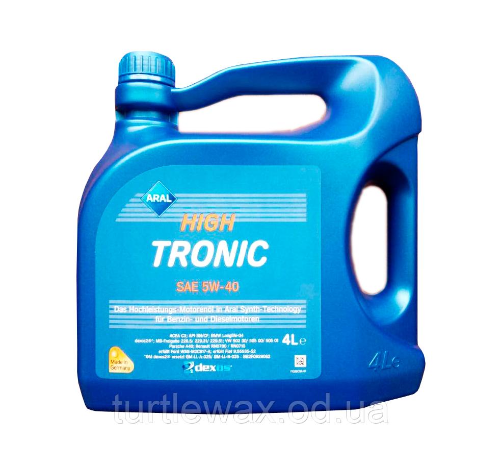 Масло моторное ARAL High Tronic 5W40, 4л
