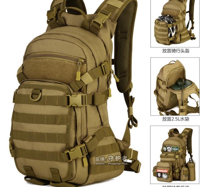 Рюкзак тактический Protector Plus S435(25L)