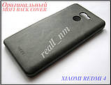 Серый бампер, накладка чехол Xiaomi Redmi 4 от Mofi Case, фото 3