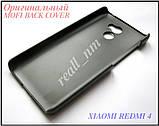 Серый бампер, накладка чехол Xiaomi Redmi 4 от Mofi Case, фото 2