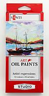 351119 Краска масляные Santi Studio набор 12мл*12шт.