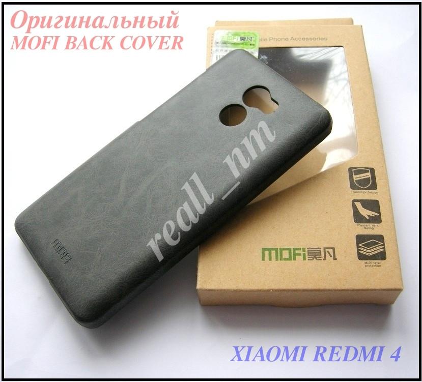 Серый бампер, накладка чехол Xiaomi Redmi 4 от Mofi Case