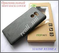 Серый бампер, накладка чехол Xiaomi Redmi 4 от Mofi Case, фото 1