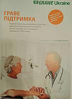 Программа накопительного страхования жизни и здоровья
