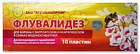 Флувалидез полоски для лечения и профилактики варроатоза пчел, 10 полосок, Агробиопром