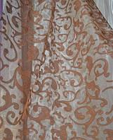 Тюль органза с рисунком мадрид высота 2.80м, белая с шоколадным рисунком