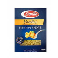 Макарони Piccolini Barilla Mini Pipe Rigate, 500г