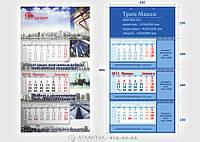 Настенные квартальные календари «трио макси»