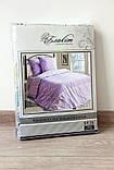 Полуторный комплект постельного белья ТМ Блакит (Беларусь), 70*70 наволочка, фото 2