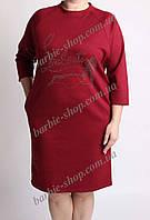 Свободное платье в расцветках для женщин 8778