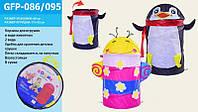 Корзина для игрушек 2 вида микс товар (45*80) в сумке со зме