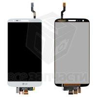 Дисплейный модуль для мобильного телефона LG G2 D802, белый, original (PRC), 20 pin