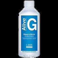 Alive G - моющее органическое средство для мытья стекол, зеркал, хрусталя, окон, экранов, линз