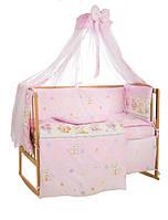 """Детское постельное белье  Bepino """"Улыбка"""" розовый+держатель для балдахина в подарок!"""
