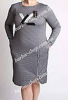 Молодежное серое платье для женщин  9778