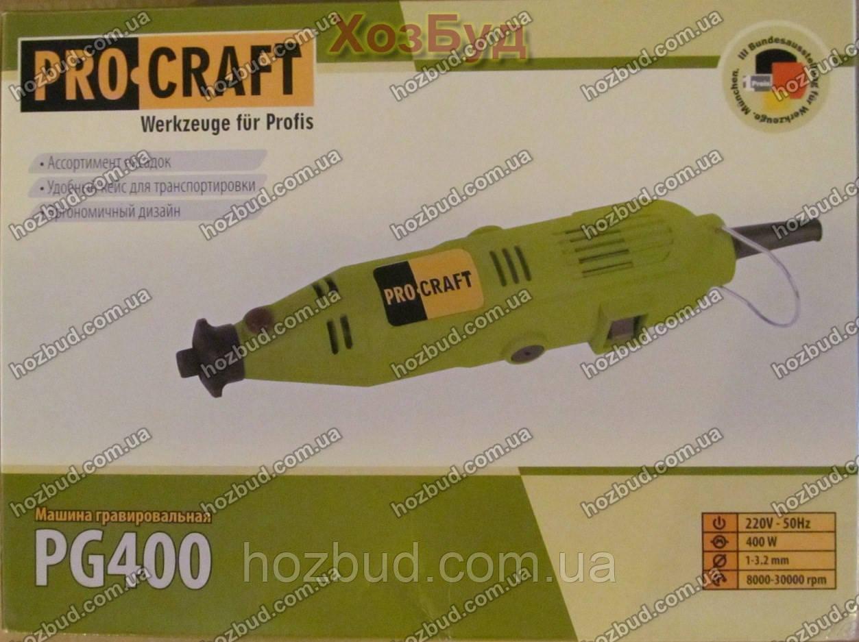 Гравер PROCRAFT PG400 (гибкий вал)