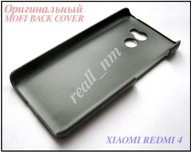 бампер redmi 4