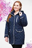 Стильная женская демисезонная однотонная куртка полуприталенного фасона с контрастным кантом