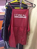 Фартук парикмахерский L'Oreal Red