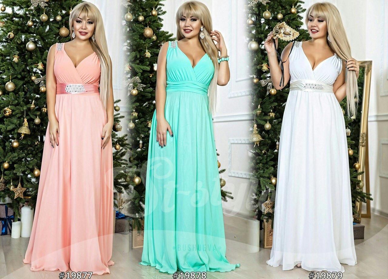 1f990c4f2acb2ed Платье в пол шифон батал, цена 783 грн., купить в Одессе — Prom.ua  (ID#495838696)