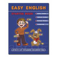 Easy english. Игры, стихи, первые слова, словарик
