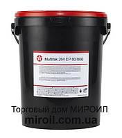 Смазка TEXACO Multifak 264 EP 00/000 ведро 18кг