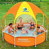 Каркасный бассейн Детский BESTWAY 244-51 см с Навесом