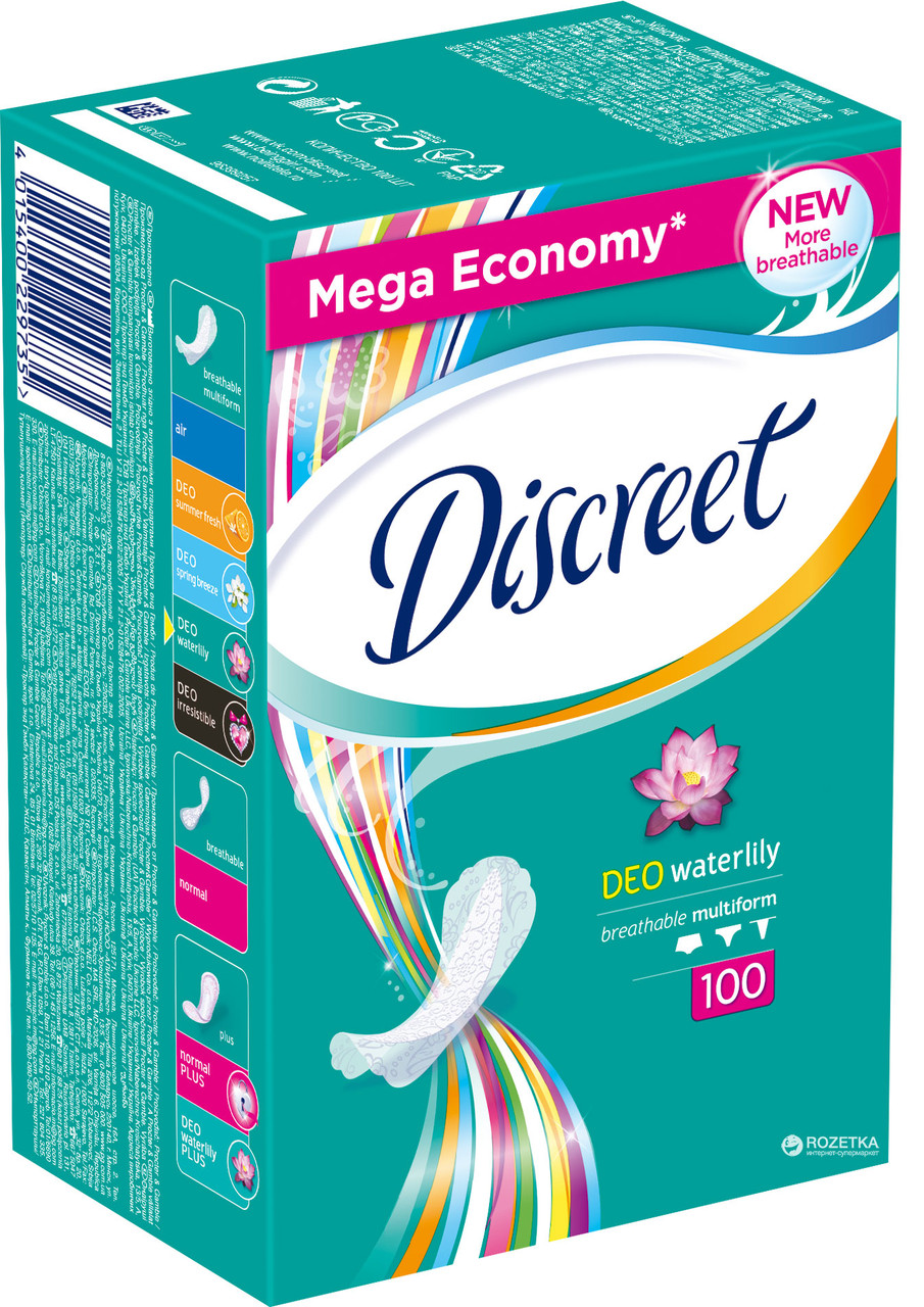 Прокладки ежедневные Discreet Deo Water Lily Multiform 100 шт