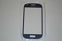 Стекло дисплея (экрана) для Samsung Galaxy S III Mini i8190 (темно-синий)