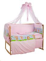 """Детское постельное белье Bepino """"Лесные звери"""" розовый+держатель для балдахина в подарок!"""