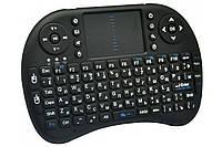 Клавиатура беспроводная i8 для Смарт Тв и Android