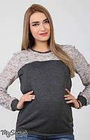 Свитшот для беременных и кормящих Polina XL