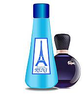 Рени духи на разлив наливная парфюмерия 407 Eau De Lacoste Sensuelle Lacoste для женщин