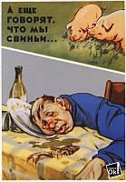 Постер глянцевый - Против алкоголизма, 60x87 см