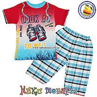 Не дорогой Летний костюм с шортами для мальчика от 7 до 12 лет (5095-3)