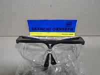 Очки защитные (прозрачные с черн оправкой)