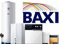 Газові котли Baxi