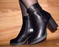 Ботинки женские на устойчивом каблуке